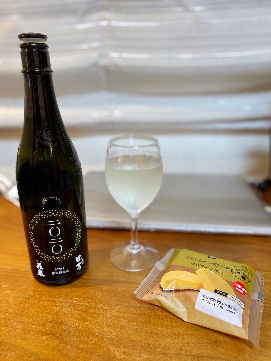 test ツイッターメディア - 花泉酒造 Limited Edition of 2020 純米大吟醸 精米歩合50%  花泉とロ万のダブルネーム😊 クドくないフルーティさと心地よい酸味がちょうど良き😋 福島県内産にこだわった気持ちが素敵な日本酒🍶✨  ミニストップ なめらかチーズケーキ🧀 想像以上に甘くなくなめらかで…これ美味しい♫ https://t.co/fRdcTgabSX