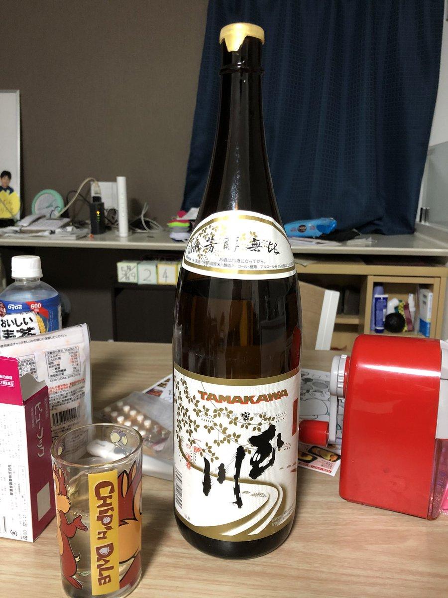 "test ツイッターメディア - 缶チューハイ3本で我慢しました。  仕方がないので、弘前の玉田酒造の上撰""玉川""飲みます。  Blue Forest1番人気?の田酒はミリン代わりに、料理で使い切られました🍶 https://t.co/TCRdlrrRFM"