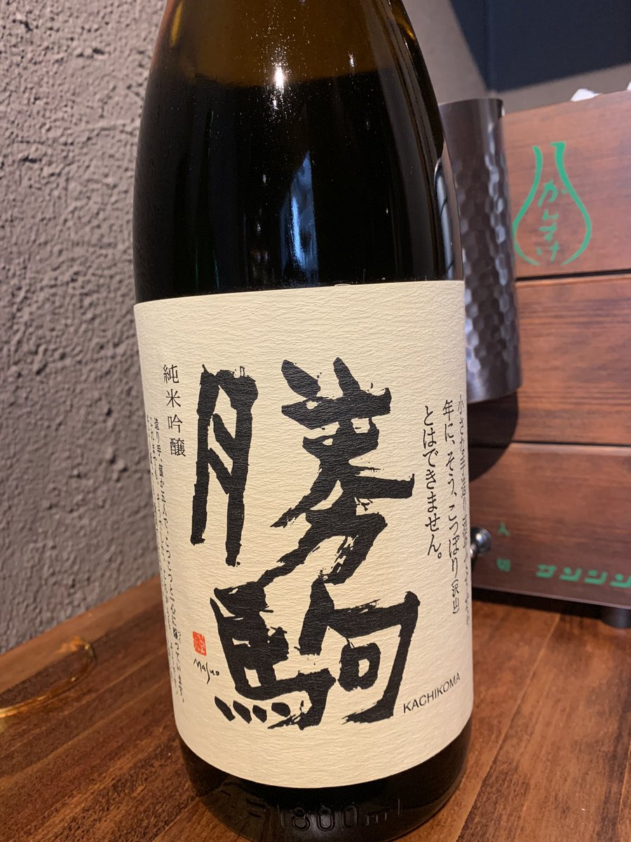 test ツイッターメディア - 仕入れているお魚です❗️どれも鮮度最高❗️夏のふぐ、コチ、特大サイズです😊貴重な日本酒、勝駒もありますので是非✨#立川 、#立川エール飯、#立川グルメ https://t.co/1JjRTPW5gA