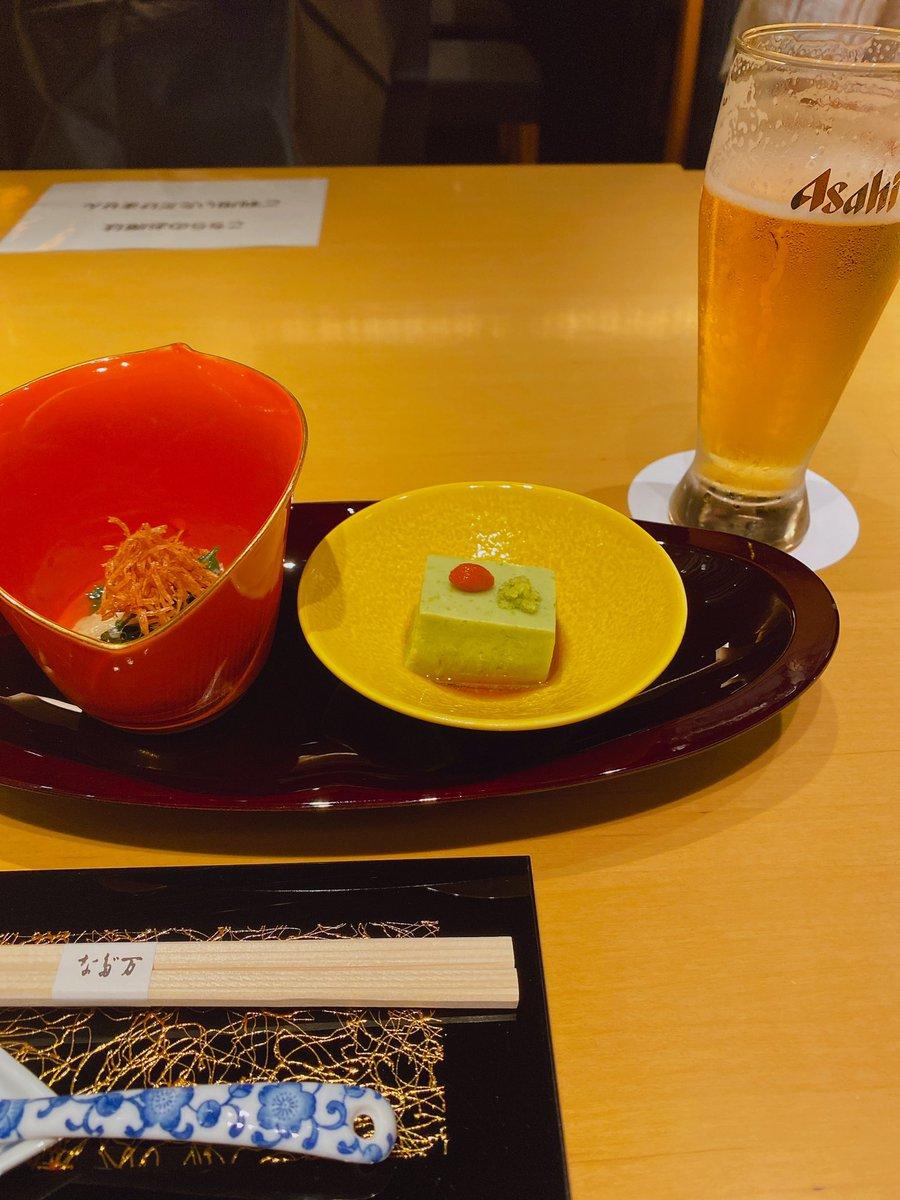 test ツイッターメディア - 久々、久々横浜高島屋さん行って、なだ万でお昼ご飯。 広い店内2組だけで、私ら的には良かった🎶 お店的には、辛いところだろうね。 麦酒と、日本酒は🍶鶴齢で、乾杯。 https://t.co/JgeEGhFtqx
