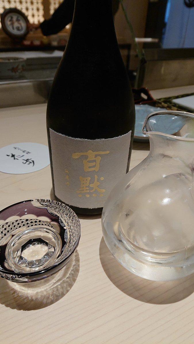 test ツイッターメディア - 昨日呑んだお酒達(笑) 飲んでみたかったけど、提供できるお店が限られてるロココビールやっと初めて飲めた♪ 後は大好きな日本酒達~ 百黙と黒龍はあったら頼んでしまう(笑) #ロココビール #日本酒 https://t.co/RuLBAe0mmZ