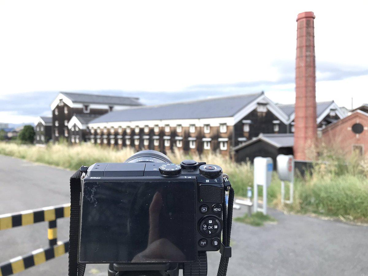 test ツイッターメディア - 松本酒造 https://t.co/C0YqkcsQrz