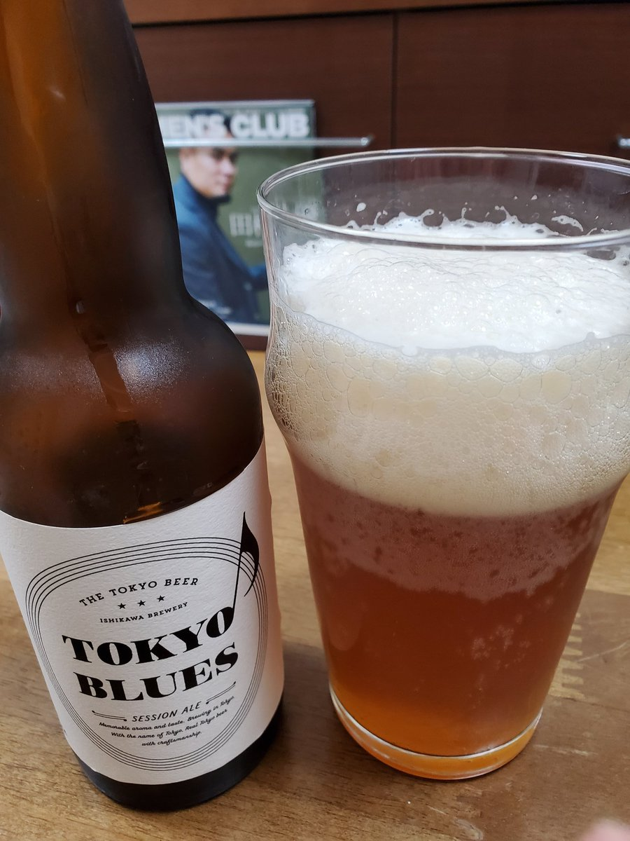 test ツイッターメディア - 東京ヤクルトスワローズのドリームゲームの再放送みながらTOKYO BLUES (石川酒造さまのクラフトビール)飲むってサイコーですね! 神宮球場いきたい!!! https://t.co/kvPx1giozH
