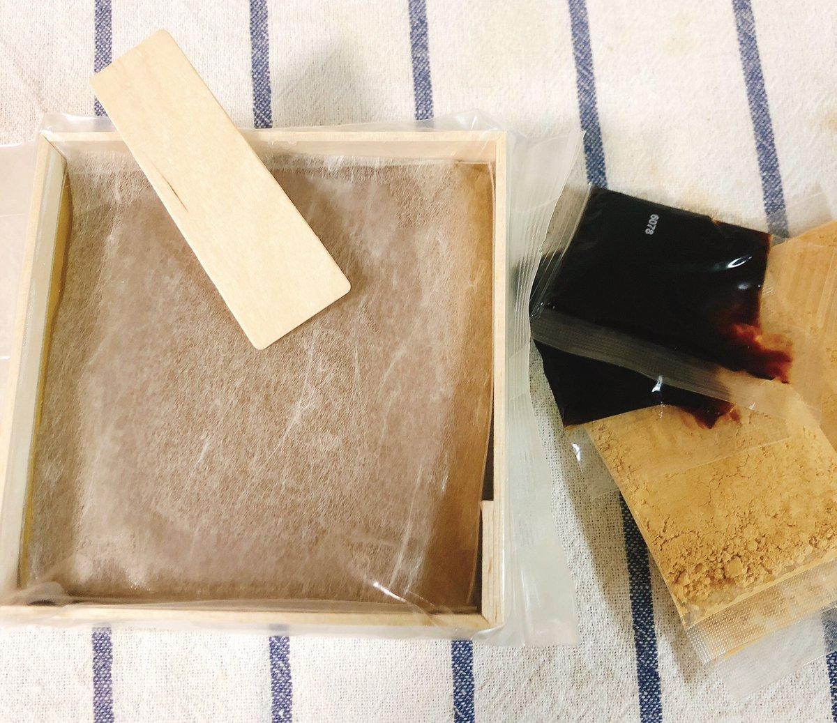 test ツイッターメディア - 関西で有名な和菓子屋さん  小倉山荘の新商品♬  『わらびもち』✨  上品な甘さと  心地良い舌ざわり💕  絶品です♬  大阪は本町で購入しました♬  #お腹ペコリン部 #デザート #ヘルシー #土曜日  https://t.co/KiJgtqOQSx https://t.co/N5bPgfPhNb