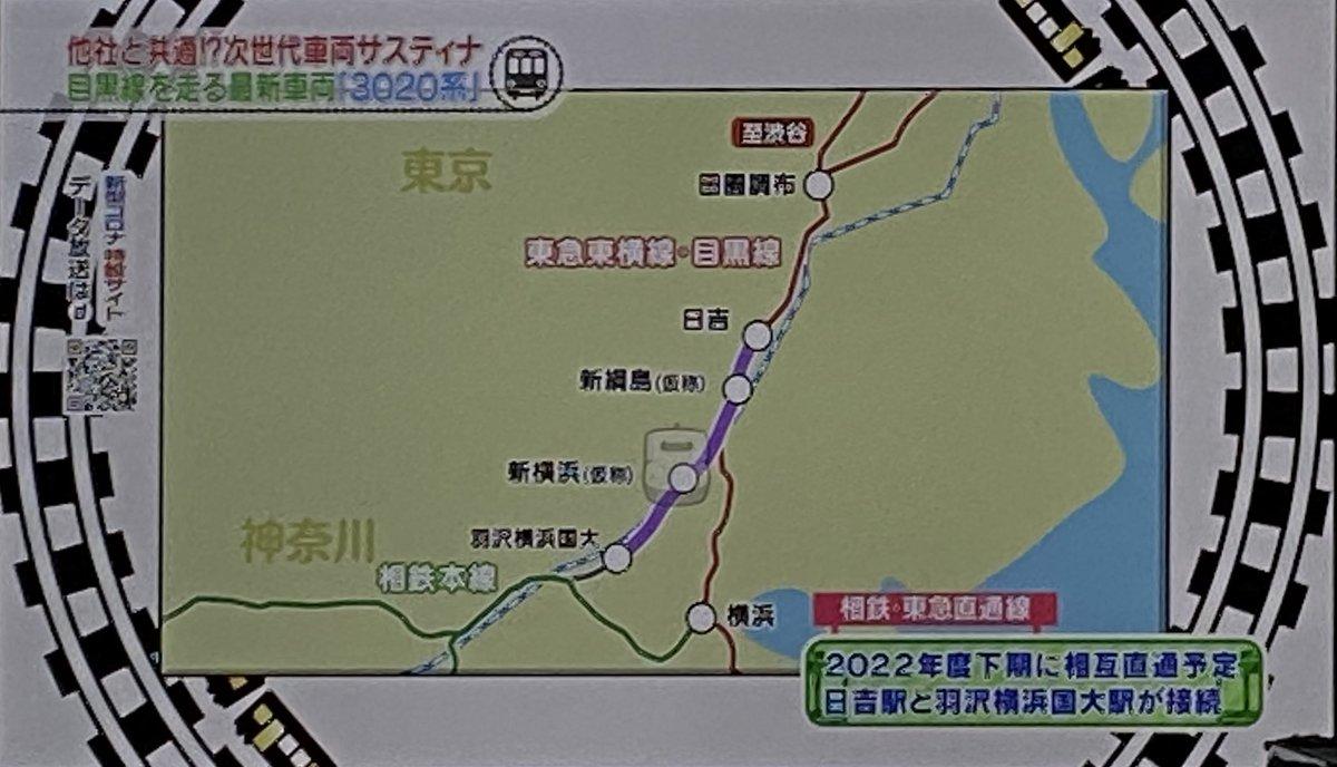 test ツイッターメディア - これがあるから、やっぱり相鉄の埼京線乗り入れって無駄だったような #鉄オタ選手権 https://t.co/2ZrIdY2Vpp