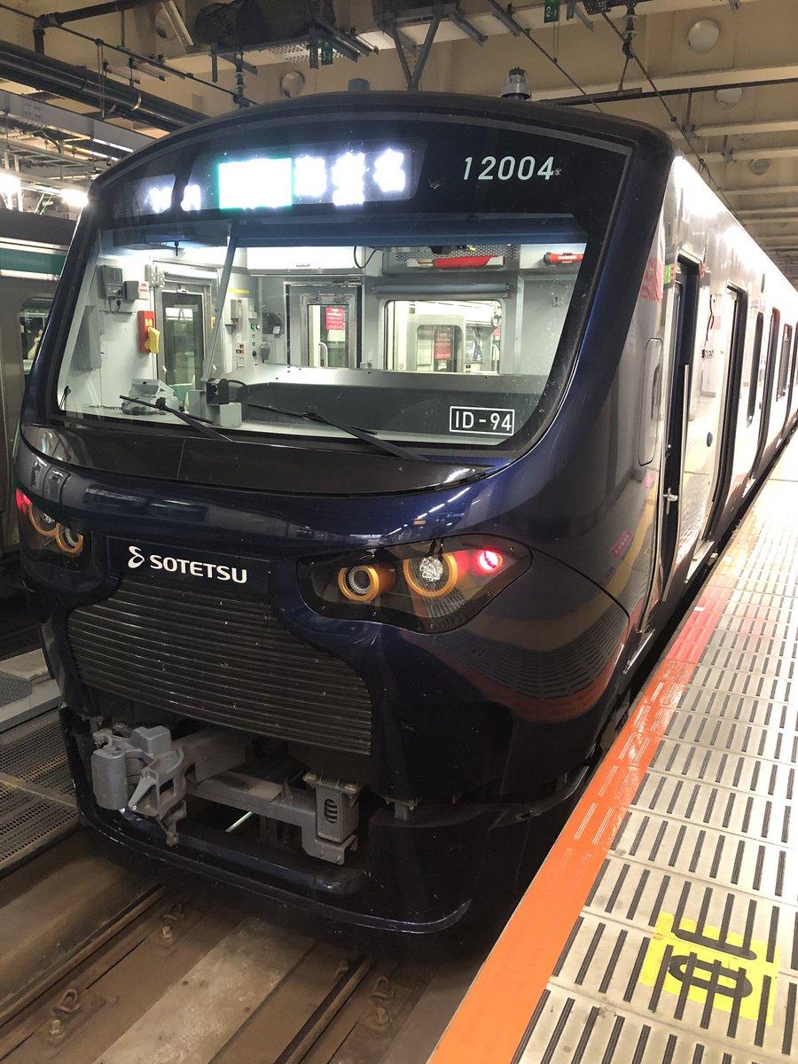 test ツイッターメディア - 埼京線でこいつがくると内心はしゃいでいる https://t.co/Pia3kVJGoH