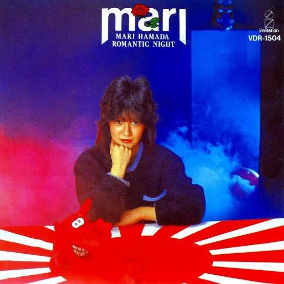 test ツイッターメディア - 浜田麻里 / ROMANTIC NIGHT~炎の誓い(1983) そしてこのアルバム、樋口さんプロデュース第二弾。Don't Change Your Mind、去年の武道館でも披露されたJumping High、切ないバラードLost My Heart。それにしてもジャケットと作品の内容にギャップがあるなぁ🤗 https://t.co/G0YHLlMrXs