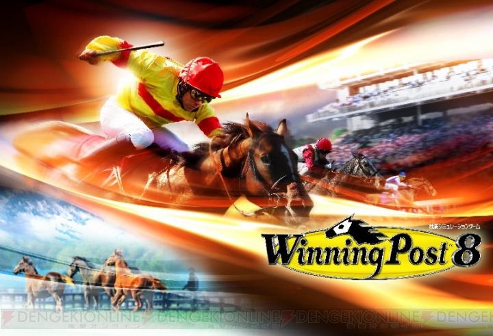 test ツイッターメディア - 本日19時よりYouTubeにて ウイニングポスト8を初見プレイします。 視聴者の方に馬の名前を決めて頂くので 是非参加してみて下さい!  チャンネルURL https://t.co/aWh1NnJQ7M  #生放送 #ウイニングポスト #ウイニングポスト8 #WinningPost8 #WinningPost #馬 #競馬 #育成 #ディープインパクト https://t.co/6zflvqw6BW