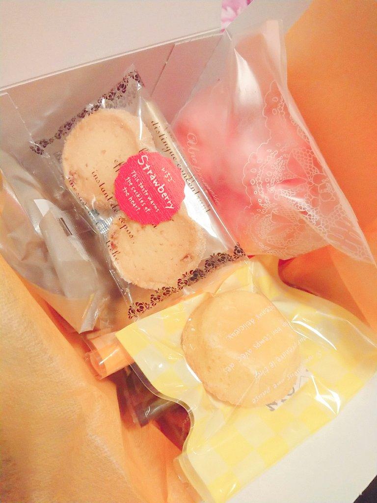 test ツイッターメディア - あさちゃんに誕生日プレゼントでお菓子貰った~♥️♥️♥️可愛いし美味しそう♥️😘 私もめちゃうまのフィナンシェ詰め合わせ贈った♥️ https://t.co/e88igKwq2a