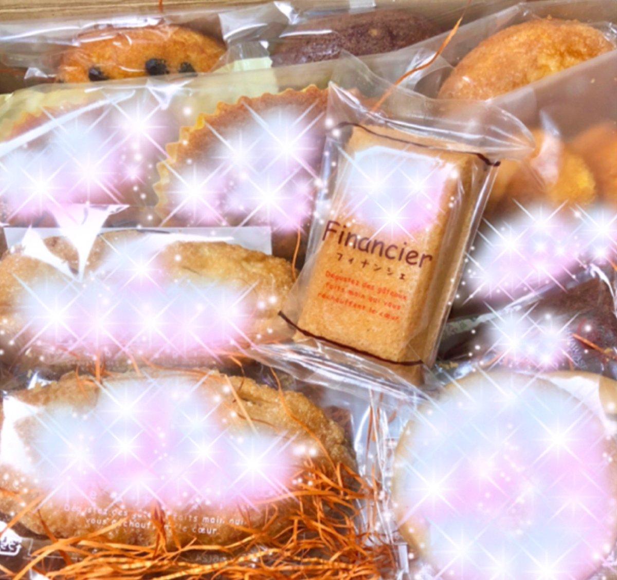 test ツイッターメディア - 偶然にも 本日いただいたお菓子✨ フィナンシェちゃんが入ってた〜😆 私もフィナンシェ大好きです😘 相葉くんを想いながら大切に味わっていただきます💚✨ ありがと〜🍀✨  #相葉雅紀  #フィナンシェ https://t.co/LU5IQYtng3