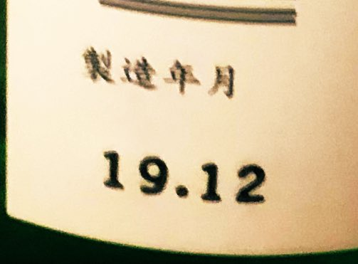 test ツイッターメディア - #日本酒 #地酒 #常温 #燗 株式会社下越酒造「ほまれ麒麟 普通酒」 同じ新潟の「麒麟山」と混同しそうになる銘柄。「これでいいんだよ!」系の普通酒、余計な味がせず食と寄り添ってくれます。アルコール感も程よく50度前後の御燗が個人的には好みです。燗冷ましはややアルコール感が際立つ印象。 https://t.co/1T4jGeZDvu