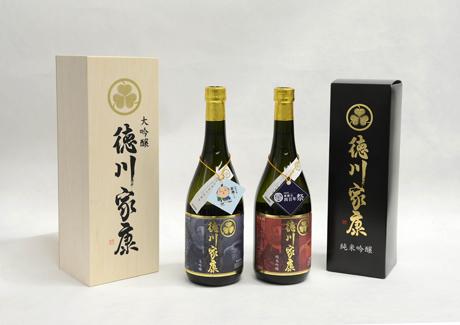 test ツイッターメディア - ウナギといえば浜松 浜松といえば徳川家康 そういえば・・・ 花の舞酒造さんにありますね徳川家康 山田錦を使って非常に美味しいです 純米吟醸を私はよく飲みます 今日はこのようなお酒如何でしょうか? https://t.co/fA3YXsMf6L
