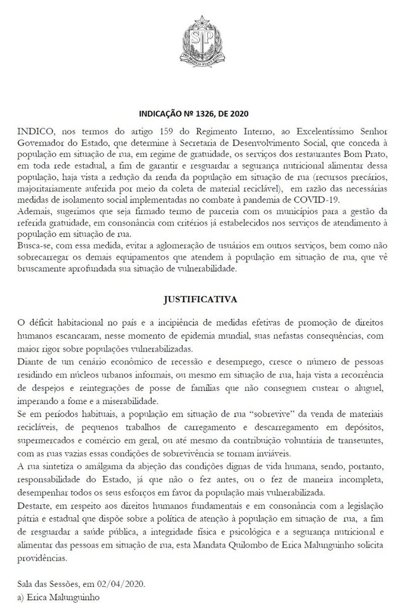 #COVIDー19 #poprua