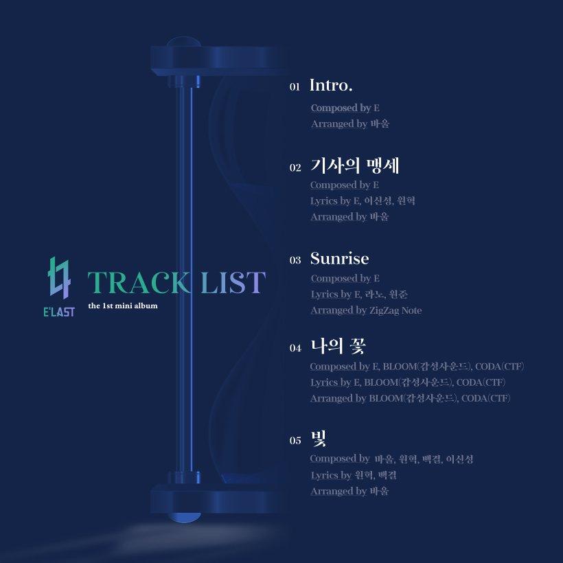 [E'LAST] THE 1ST MINI ALBUM TRACK LIST  엘라스트 데뷔 앨범 'The 1st mini album' 예약 판매 안내  ▶️   #ELAST #엘라스트 #TRACKLIST #트랙리스트 #6월9일 #EENTERTAINMENT #이엔터테인먼트 #예약판매안내 #DAYDREAM