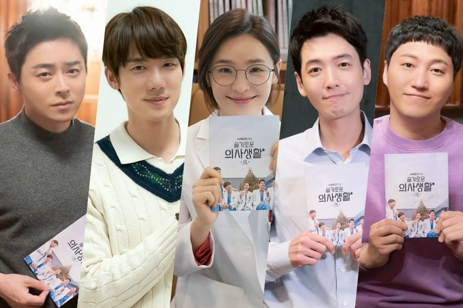 """#HospitalPlaylist"" Cast Comments On Season's End + Expresses Excitement For Next Season"