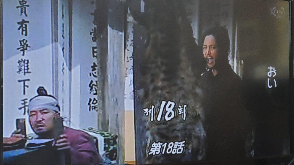 test ツイッターメディア - 『六龍が飛ぶ』、ヨハンとキルテミの闘いが良すぎたので旧録画機にまだ残っています。18話ですって。女性陣もかわいい揃い。この後「キルテミ」「キルテミ」てなったのも面白かったし今CSの44話に帰ってきたらチン・ソンギュ出てる!出てたのかー! https://t.co/ia8yItiYuh