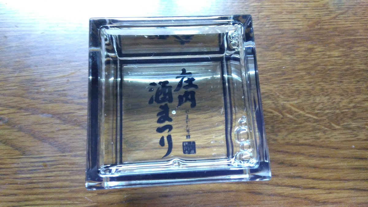 test ツイッターメディア - 今宵の日本酒は、山形酒田の麓井酒造 フモトヰ 純米大吟醸PASSION-15 RURIとふぐのたたきで。 きれいな酒質で前々から好きですが、先日の酒門の会オンラインイベントで久しぶりに飲んだけど美味しいですね! #日本酒 #今日の日本酒 #フモトヰ #麓井酒造 https://t.co/EaOmPZlHUl