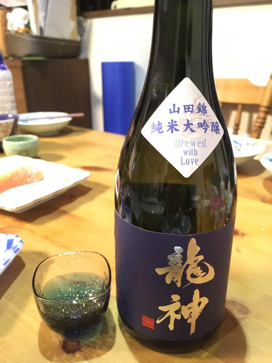test ツイッターメディア - @RiviT10812 1発目赤城は確かに辛いねww  可愛いよね、女性におすすめの日本酒って感じ  ちなみに群馬の地酒にも甘いのあって、これは館林の龍神酒造のお酒、お気に入りの酒造 https://t.co/3aQkzatmJK