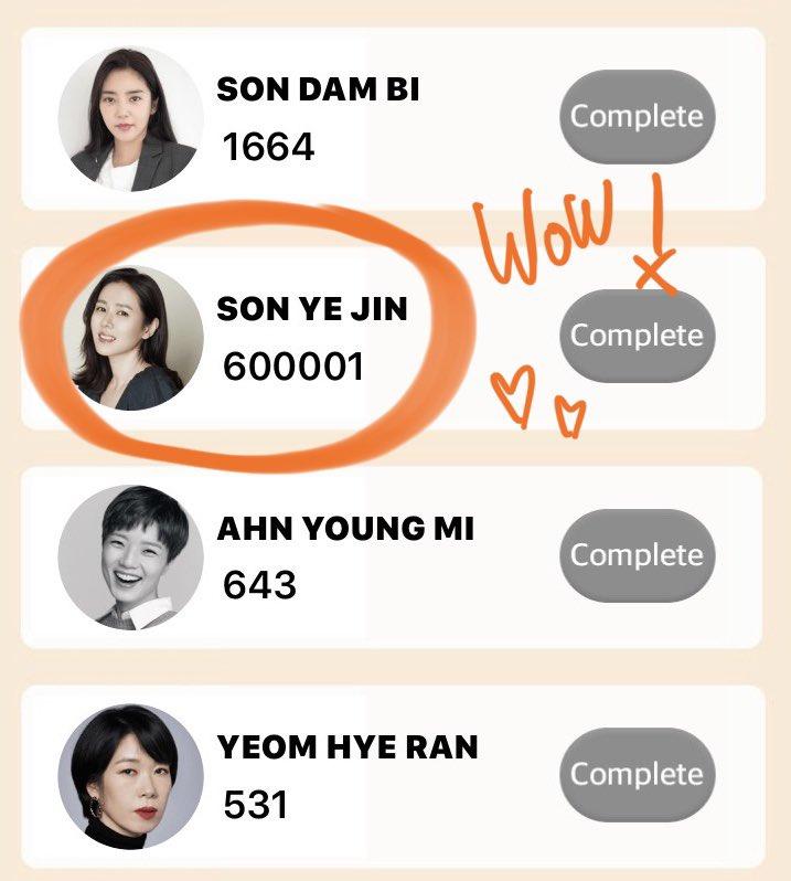 WOW 600K.✨Go Go Go👏🏻👏🏻👏🏻 #SonYeJin #BaeksangArtsAwards2020 #CrashLandingOnYou #binjincouple #RiRiCouple Please Vote Son Ye- Jin Baeksang Arts Awards 2020 - 1 person may vote 3x daily - 2 extra votes when the voting page is shared (1x daily)👇🏻👇🏻