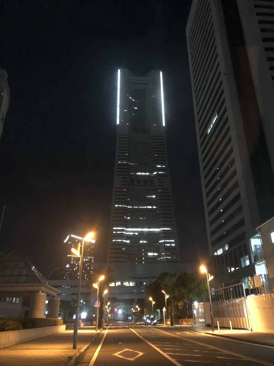 test ツイッターメディア - 七原くんよ、これが横浜のランドマークタワーやで https://t.co/oNevsV8KqL