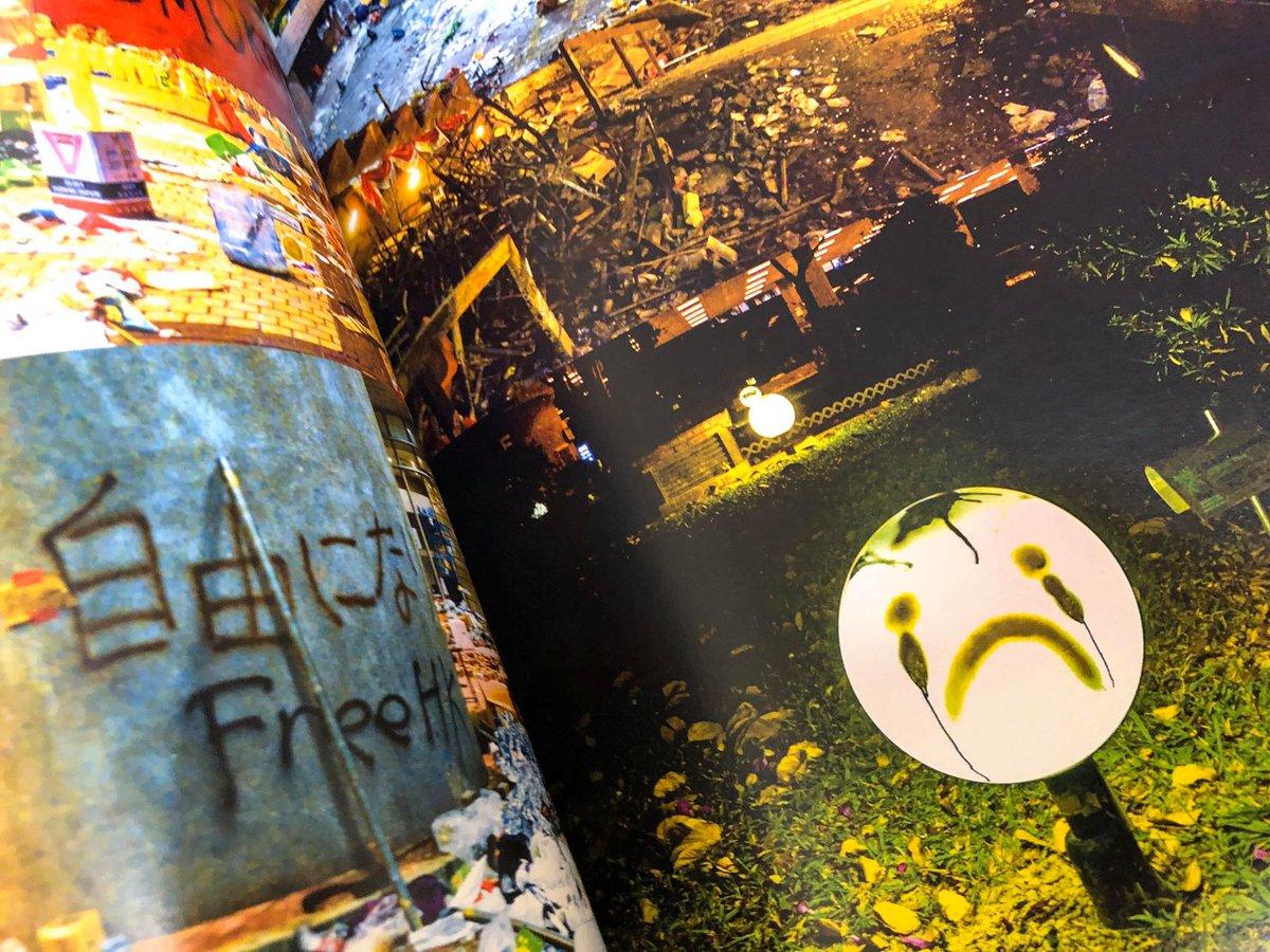 test ツイッターメディア - 「香港が香港であるために闘っている」(周庭)  「呪いを解いているのだ、「やつら」は自分と世界の運命にかかった呪いを解こうとしている」(大袈裟太郎)  ――『moment of the water 行雲流水 HongKong 2019』(大袈裟太郎)FREE HK! 闘いの記録。 https://t.co/IneCTUrDQd