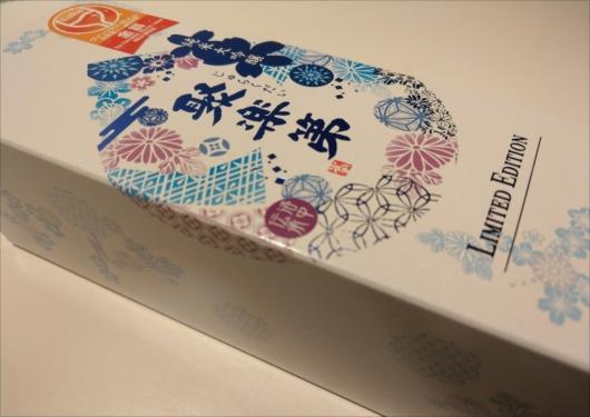 test ツイッターメディア - 佐々木酒造の聚楽第 なんか賞を取ったと聞いて買ってみた♪ お酒は弱いですが。。。😅 #京都 #日本酒 #佐々木酒造 #聚楽第 #京都移住 https://t.co/kRzHb7tbZt