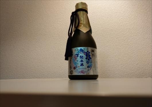 test ツイッターメディア - 佐々木酒造の聚楽第 パッケージが高級感を目指してる。 私は酒が弱い。 #京都 #佐々木酒造 #聚楽第 #京都移住 #日本酒 https://t.co/hFuX6dFsQN