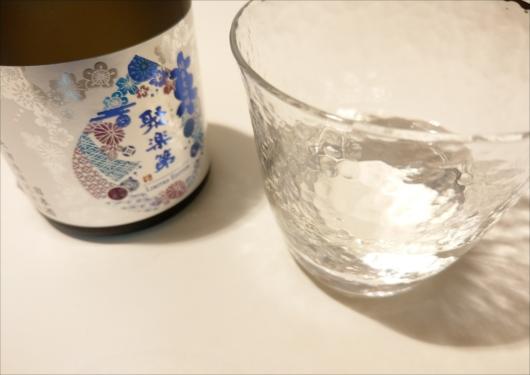 test ツイッターメディア - 佐々木酒造の聚楽第 辛い(←すいません。よくわかってない。笑) やはり日本酒は効くぜ! #京都 #日本酒 #聚楽第 #佐々木酒造 #京都移住 https://t.co/09Rcvq1t7R