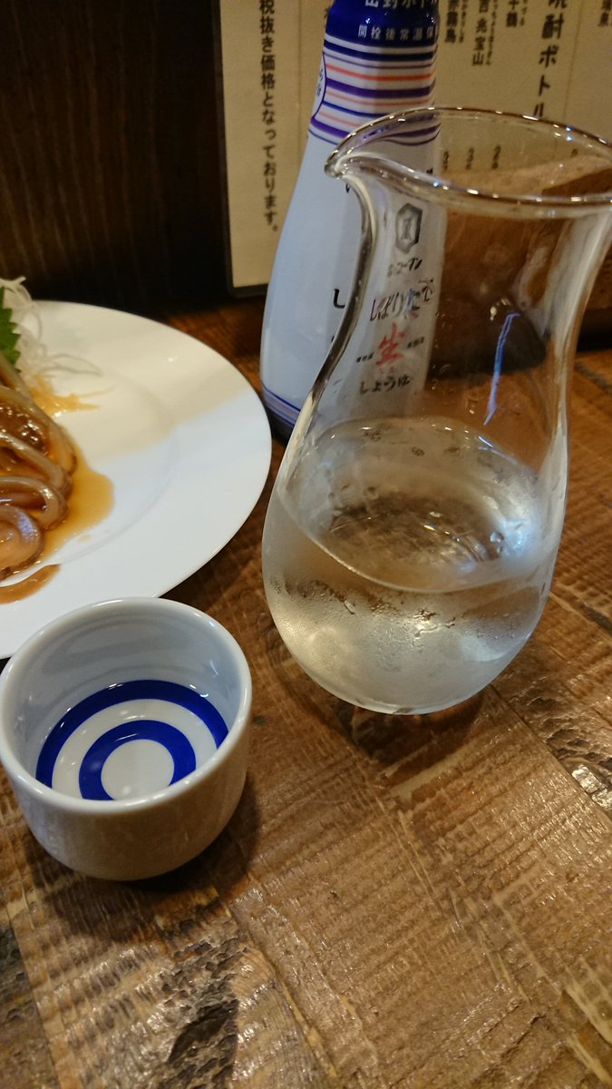 test ツイッターメディア - 約3ヶ月ぶりの日本酒。 山形・鶴岡は、加藤嘉八郎酒造さんの特別純米の生。 去年の6月の地震で大きな被害を受けた酒蔵さんであります。 https://t.co/OCO0TxFkI9