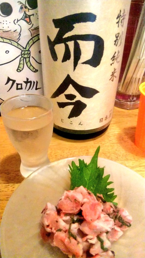 test ツイッターメディア - ここの鳥料理は本当に美味しい‼️  そして日本酒にも良く合う‼️  信州亀齢の飲み比べも酔き😊  金券も購入出来たので、また来ますね🤗  #クロカル https://t.co/E0aJpb2VML
