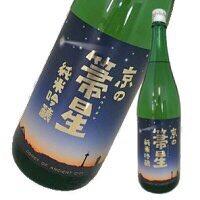 test ツイッターメディア - @1___sano 京都は佐々木酒造さんですね。 https://t.co/x89UFYokHa