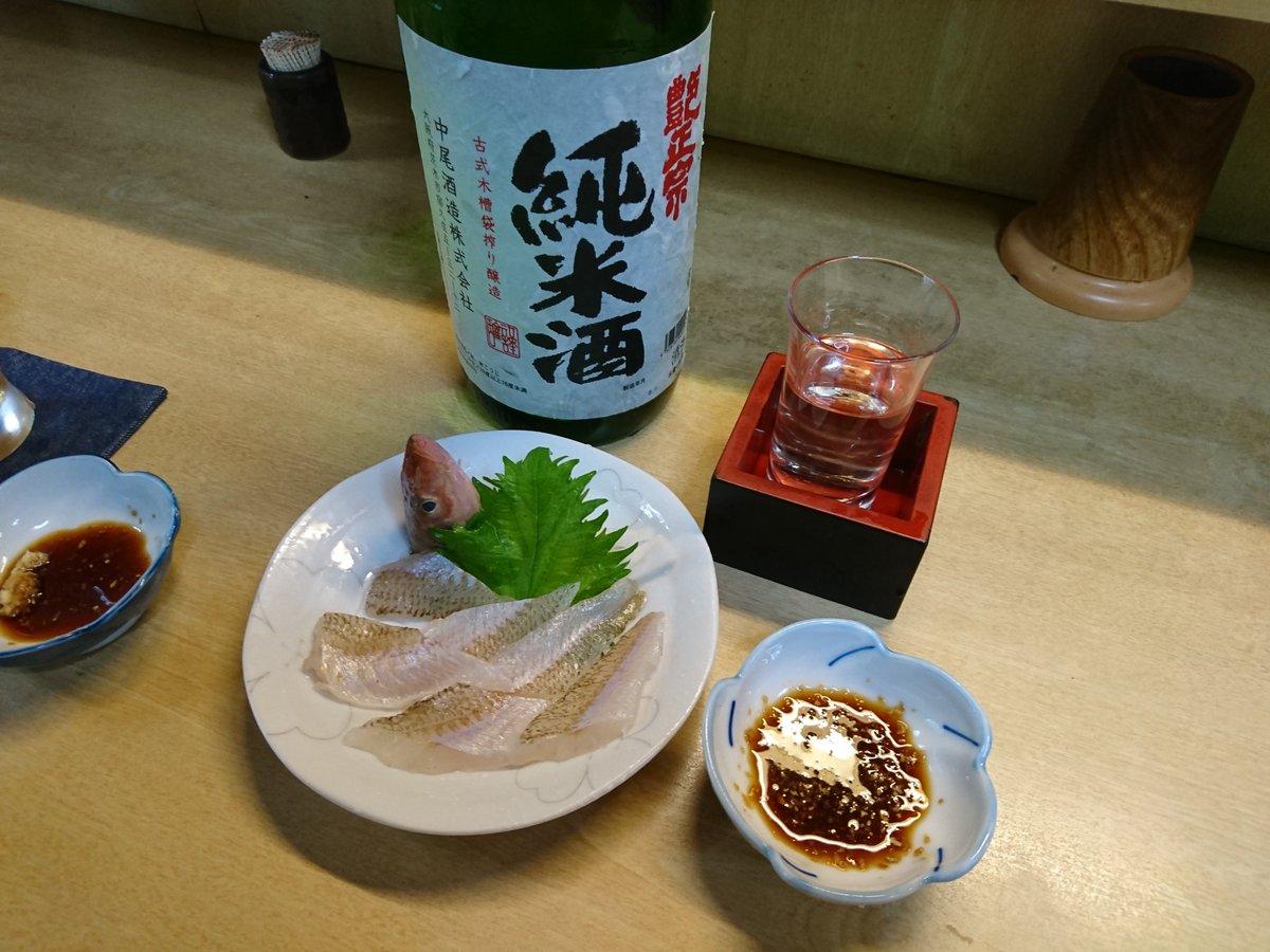 test ツイッターメディア - 茨木市の地酒、【中尾酒造】さん。 今日は杜氏の中尾さんのお誕生日♪ おめでとうございます! https://t.co/e17UOi5nrX