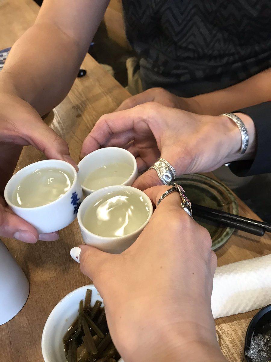 test ツイッターメディア - 山形正宗 稲造(日本酒) うぇーい(*థ౪థ) (日本酒飲めないけどなw) https://t.co/V3RoPBEDnP