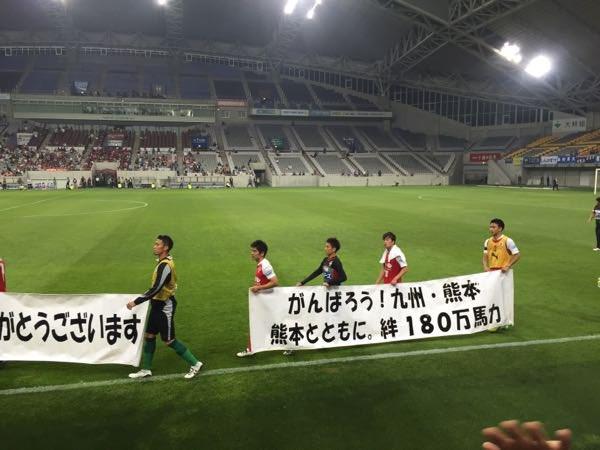 test ツイッターメディア - 4年前の5月28日に試合があったと記録がでてきましたが、 黒糖ドーナツ棒1枚の写真だけで何の試合か分からず、自分のブログで確認できました。  熊本地震の後で、 J2 熊本と町田の試合に行っていたのね。 https://t.co/0C3gtK0hxk