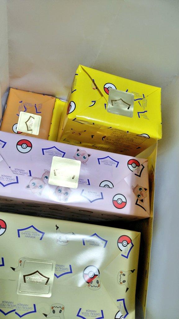 test ツイッターメディア - ポケモンデザインのハラダのラスク 母に買ってきてもらった~✨ 包装紙、紙袋、のし紙すべてが可愛くてまだ開けてない😁 もう少ししてから開けることにします🎵 ドキドキ😍💓 #ポケモン  #グーテデロワ https://t.co/c6DJOxtAhs