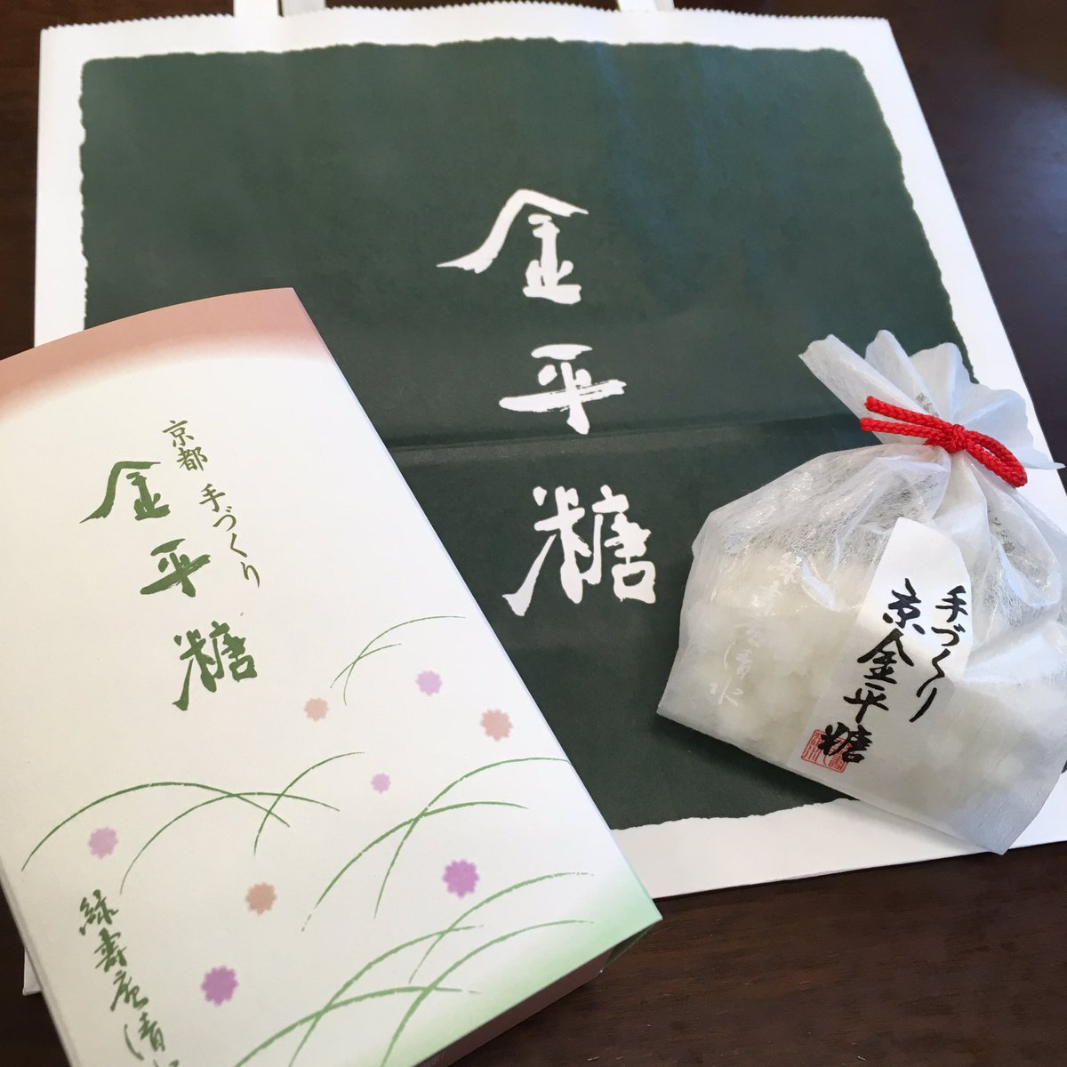 test ツイッターメディア - #今日のおやつ 緑寿庵清水さんの金平糖!  日本で唯一の金平糖専門店。「2週間」かけて作られる金平糖は味がギュッと凝縮されています。食べた人は「金平糖の概念が変わった」とも……是非一度食べてみてください☺️ https://t.co/Lpu2MH515r https://t.co/IkZ5Z817Oa
