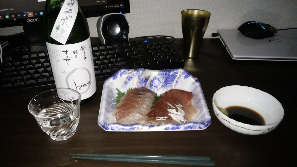test ツイッターメディア - 今回のお酒は獅子の里 夏純米Oryzae やさしく穏やかな感じで飲みやすい 肴はふくらぎの刺身 https://t.co/Q1lCMWkjmI