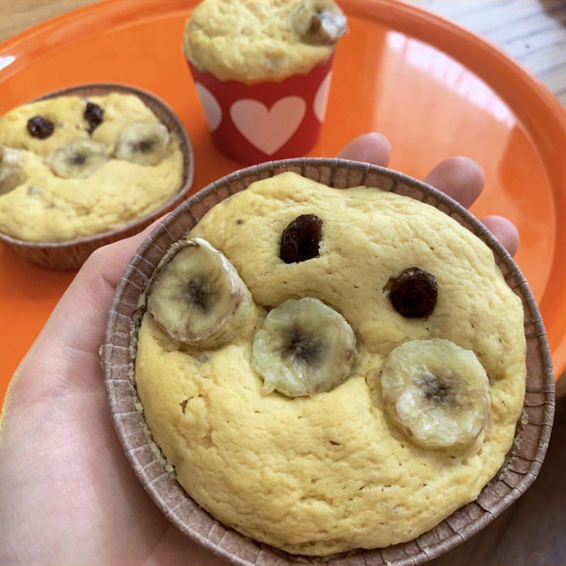 test ツイッターメディア - ・ おからPDでバナナあんぱんまんケーキ!!!笑  アンパンマン体操聞いてたら作りたくなっちゃった😛😛😛  やなせたかしさんてつくづく凄いなぁってアンパンマンて深いなって素敵だなって  なんか今日はアンパンマンにすごく幸せなパワー貰ってる😊💓  #アンパンマン #やなせたかし #低糖質 https://t.co/RBThd1Nalf