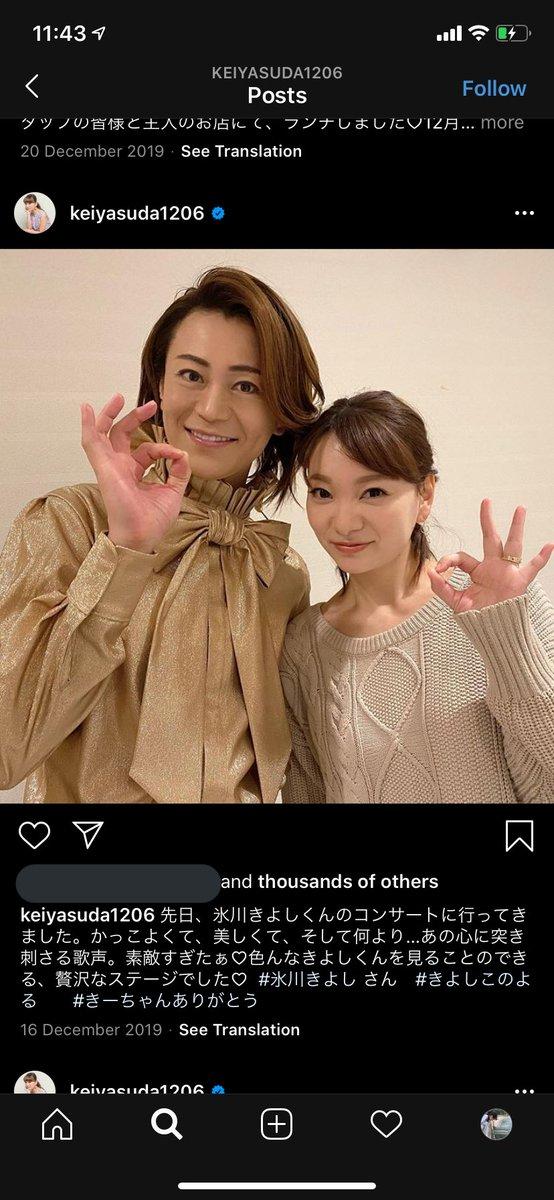 test ツイッターメディア - 保田圭のインスタ見ててどこの綺麗なお姉さんかと思ったら氷川きよしで草 https://t.co/3AkcPwpcX8