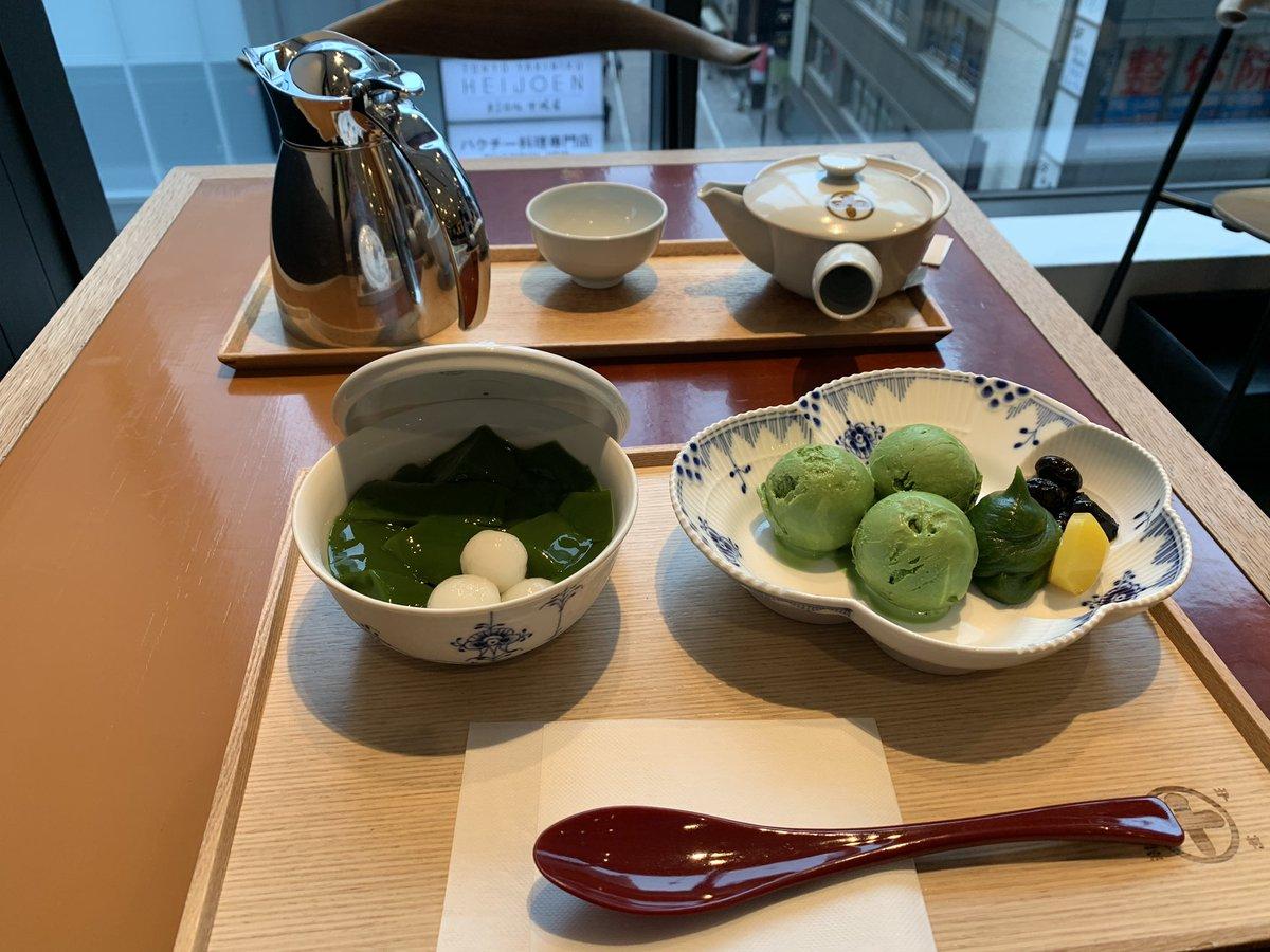 test ツイッターメディア - 銀座シックスの甘味処で抹茶ゼリー&アイスクリームのセットを頂きました。↓のお席の窓からは中国湖南料理だのパクチー料理専門店だの看板が見えるのでちょっと生きたくなります。皆ちょっとずつお出かけしていこうね。 https://t.co/LBRyPYWO65