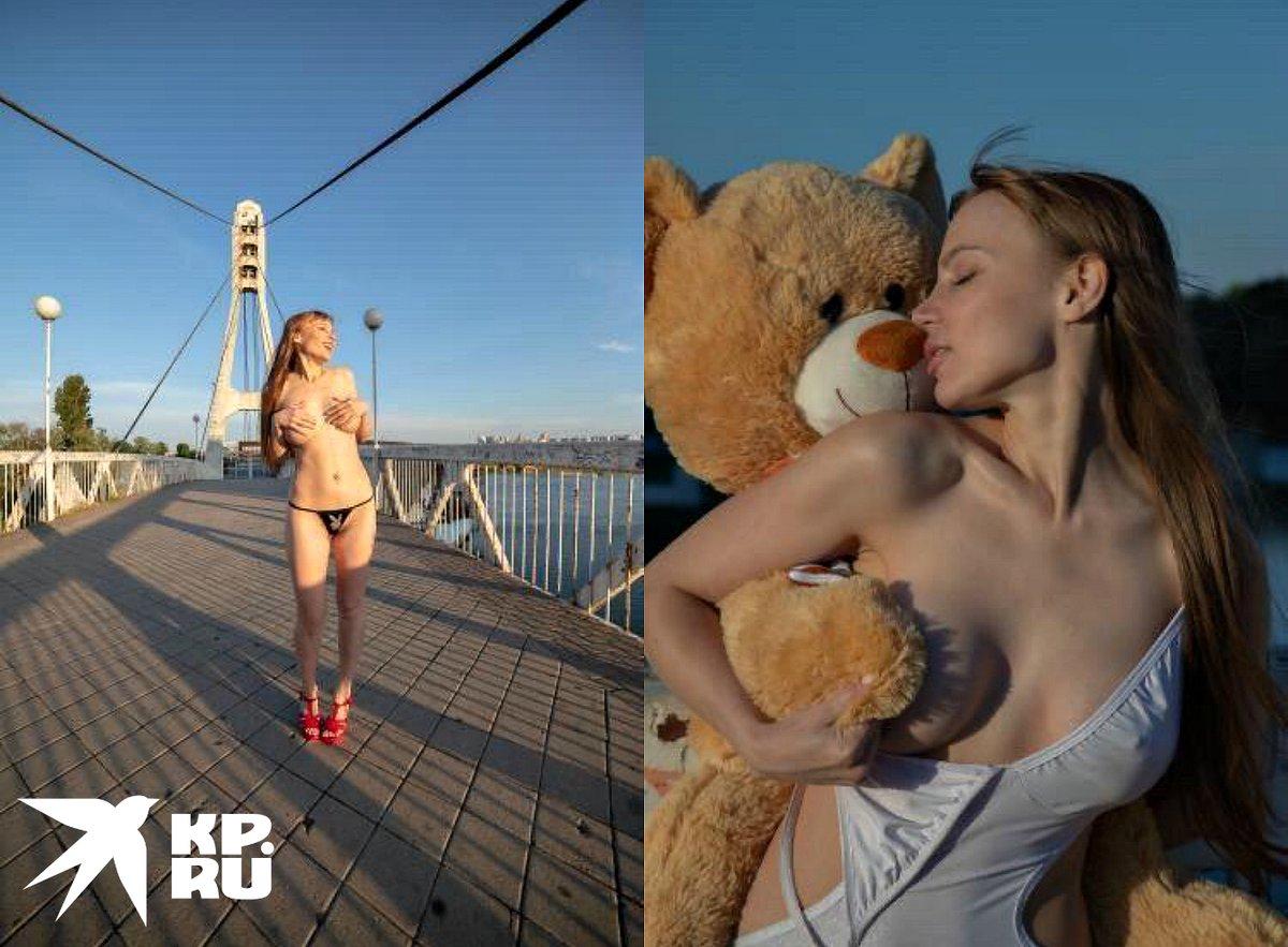 Ева Мария Краснодар Фото Обнаженную