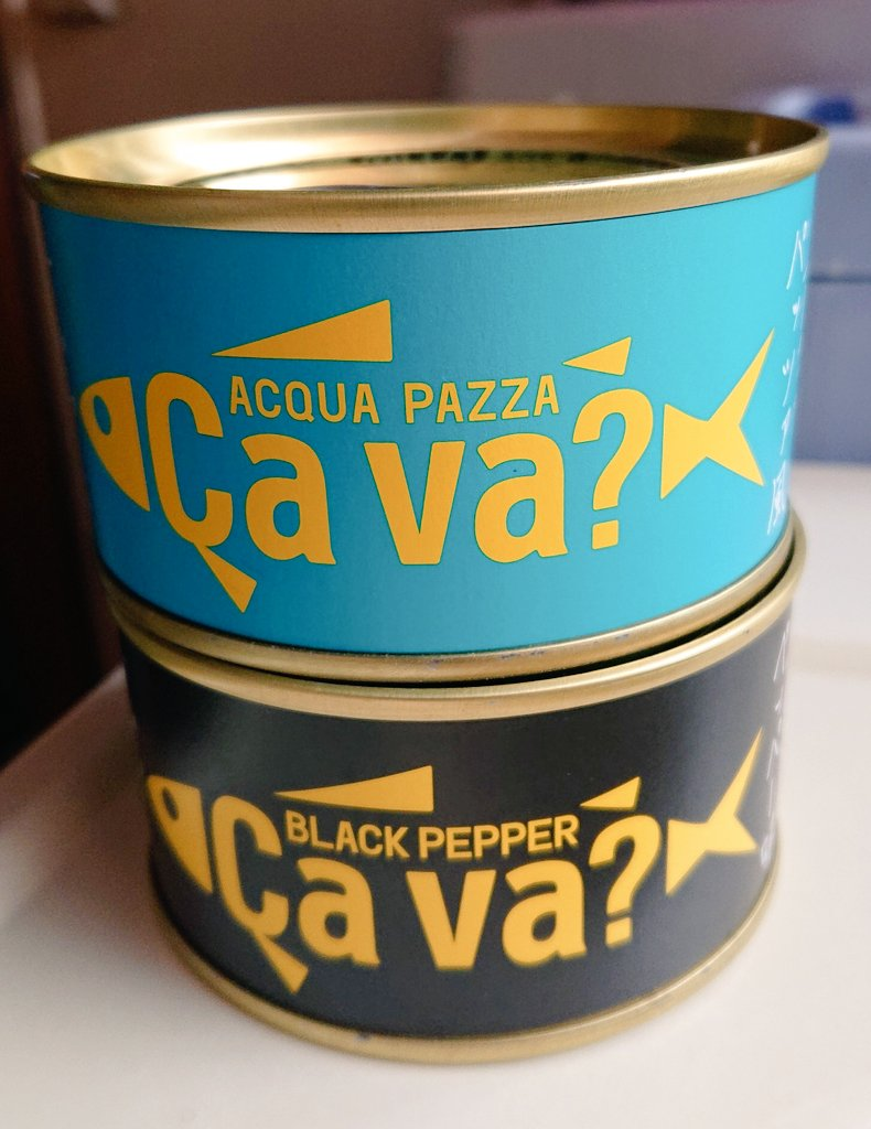 test ツイッターメディア - 本日のお買い物はまぼろしのたれ、そば、輪切りの乾燥大根、サヴァ缶。輪切りの大根は千切りの切り干し大根より肉厚でおいしいです。サヴァ缶は新製品2種。いつも買おうか迷う南部鉄玉のアマビエバージョンがあったので今回は迷わず購入。南部せんべいは甘くないえび南部で。 #いわて銀河プラザ https://t.co/tpmXWdz4Bw