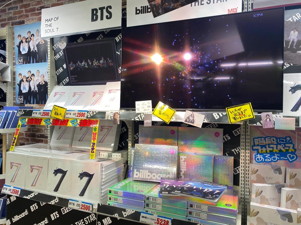 test ツイッターメディア - MEGAドンキ渋谷店7階に人気の韓コスフロアができました。 ドン・キホーテの中では日本一の品ぞろえです🎵 そして、こんなコーナーもあります!  日本デビュー6周年おめでとうございます!  BTS / Boy With Luv feat. Halsey  今日もお疲れ様でした~。 #ドンキ今日の一曲 #NowPlaying️ https://t.co/q1LodOQJuf