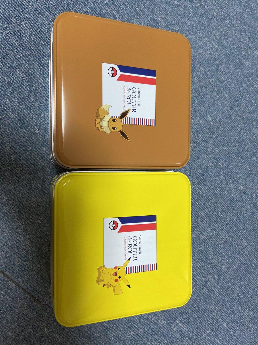 test ツイッターメディア - グーテデロワ、ポケモン缶、 黄色いから娘がピカチュウを選んでくれると思ってたけど、イーブイを取られてしまった(笑) こればかりは仕方ない(笑) ピカチュウを大事に使おう(笑) https://t.co/ucGsC98mMm
