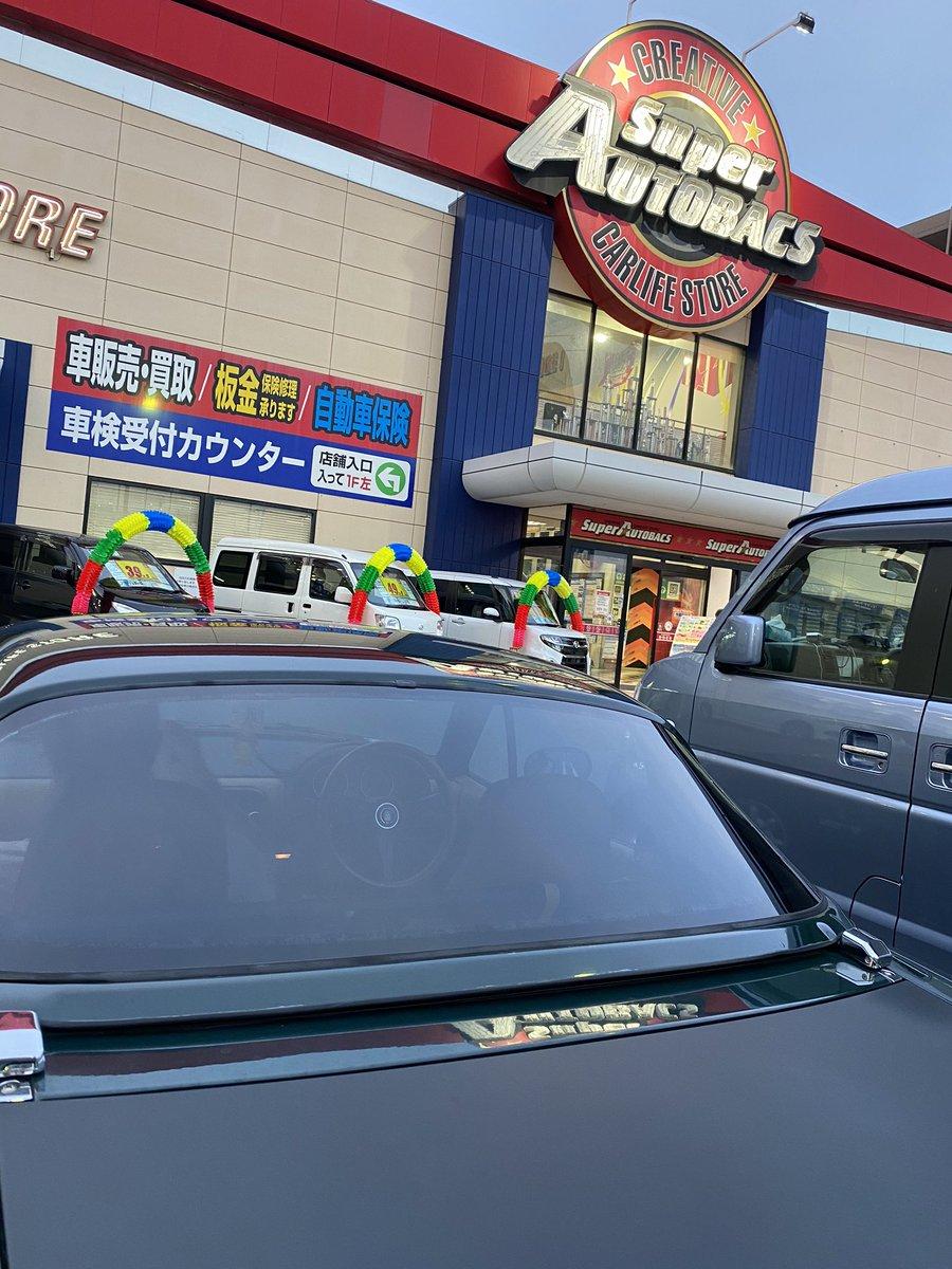 test ツイッターメディア - 久々に川崎のスーパーオートバックスへ少々買い物しにきた https://t.co/ADbkAafUCy