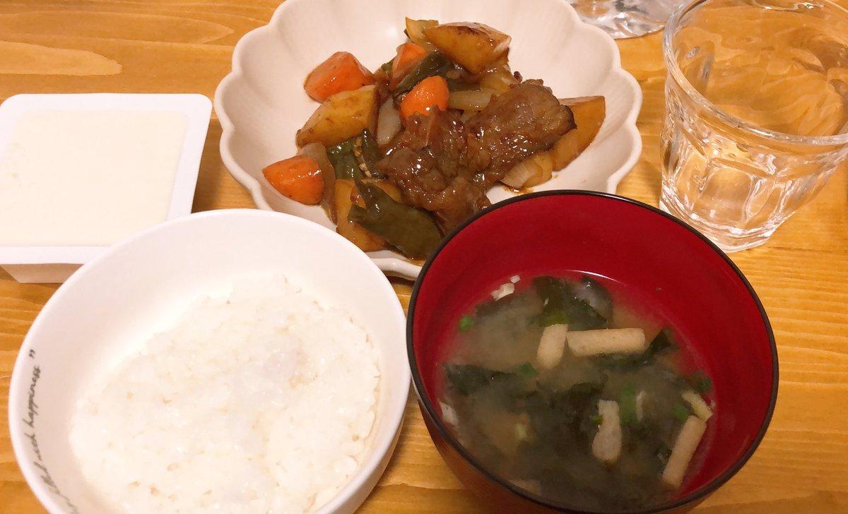 test ツイッターメディア - 牛と野菜の黒酢炒め。一人大戸屋ごっこする。 https://t.co/SmJJAEwVyn