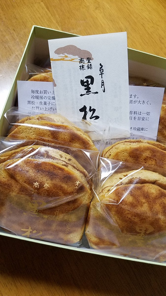 test ツイッターメディア - 東京三大どら焼きの一つ「草月」のどら焼き『黒松』  黒糖の香りと蜂蜜の甘味のふんわり食感の皮とつぶ餡が絶妙なハーモニーで美味しかった  これはハマる✨ https://t.co/F5SNnfFFzW