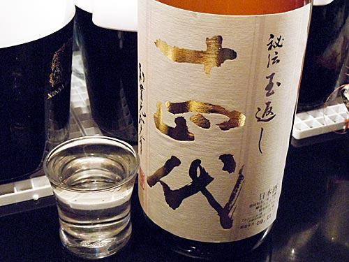 test ツイッターメディア - 【仙台となり村自慢 「お酒」🍶】 「日本酒」のGI登録を受けた本県には様々な特徴を持った酒蔵があります。日本酒の常識を変えたといわれる「十四代」は村山市の高木酒造のお酒。東根市には「六歌仙」酒造があり、尾花沢市では「幻酒翁山」、大石田町では「酒おおいしだ」も造られています。 https://t.co/tslKYG2nmm