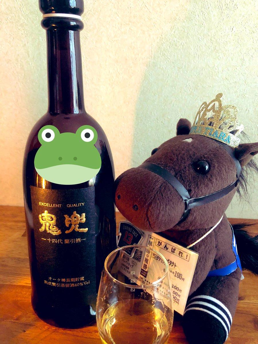 test ツイッターメディア - 今日の二杯目。十四代 鬼兜👹  これはー・・・。焼酎というより上等なスコッチだなあ😳ストレートで飲むと、とんでもなく美味い🙄高木酒造は、一体どうなってるのだろう??ひょっとしてクラフトジンとか作っても、とんでもないもの作るのではなかろうか😳#日本酒? https://t.co/HFNsJhK071