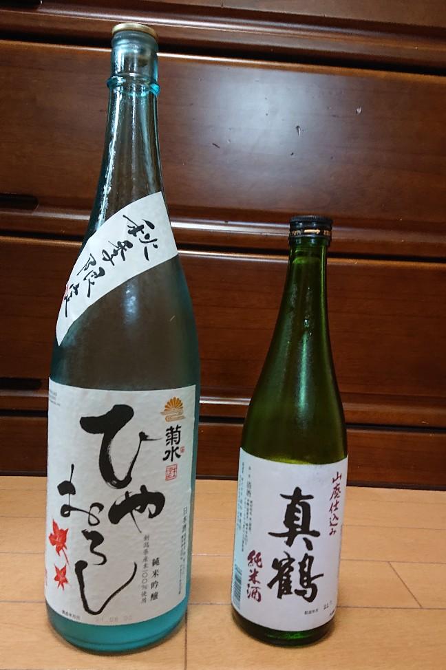 test ツイッターメディア - そして本日のメインイベント日本酒飲み比べ。まずは地獄杜氏の醸す真鶴山廃純米。かなり黄色がかってるがめちゃめちゃ綺麗な酒質でスルッと入って来る感じ。山廃らしさもほんのり感じあん肝ポン酢にも良く合う。次はぬる燗で飲みたいな。#チェアリング https://t.co/HblvdoNZnx